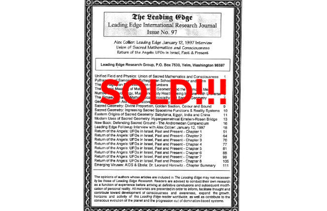 Leading Edge: Leading Edge Research Journal: Issue No. 97 SOLD